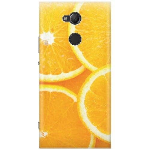 Cиликоновый чехол на Sony Xperia XA2 ultra / Сони Иксперия ХА2 Ультра с принтом