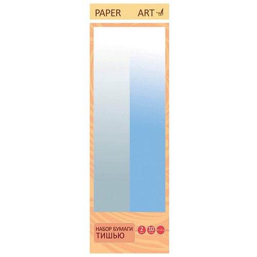 Цветная бумага тишью перламутровая Раper Art Канц-Эксмо, 50х66 см, 10 л., 2 цв.