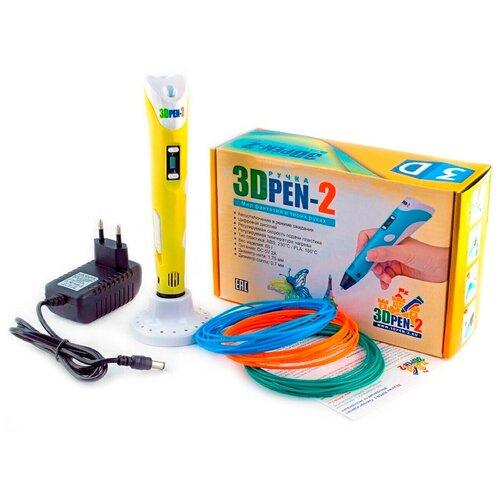 Детская 3D ручка / 3д ручка / 3d-ручка с инструкцией / ABS PLA пластик / 3DPEN набор с пластиком / Цвет желтый