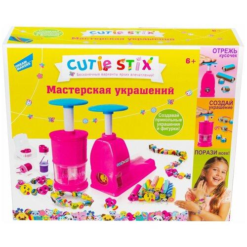 Cutie Stix Набор для создания украшений Мастерская украшений cutie stix дополнительный набор стиков для мастерской украшений 33100