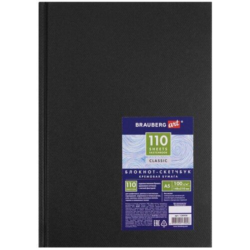 Купить Скетчбук BRAUBERG Art Classic 21 х 14.8 см (A5), 100 г/м², 110 л. черный, Альбомы для рисования