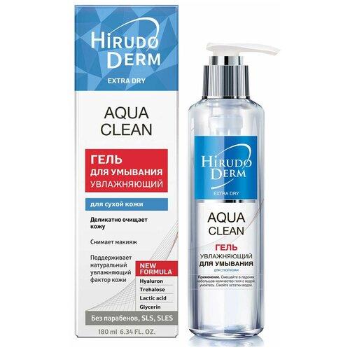 Hirudo Derm гель для умывания увлажняющий для лица Aqua Clean HD-Extra Dry, 180 мл недорого