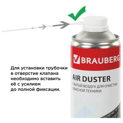 Фото - BRAUBERG 513317 пневматический очиститель fellowes air duster 350 мл пневматический очиститель