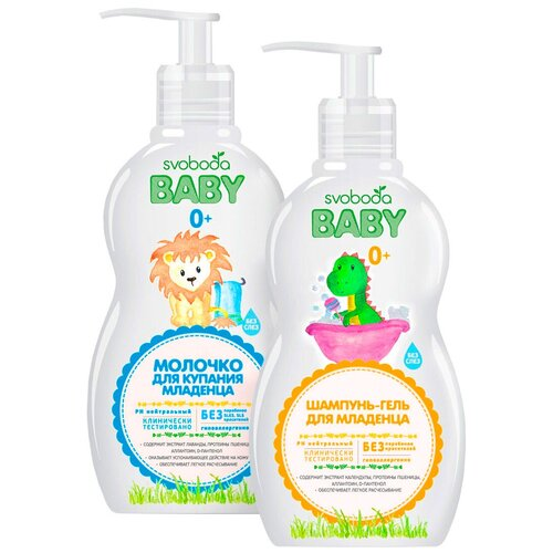 Фото - Набор svoboda BABY для купания младенца Шампунь-гель и Молочко для купания 0+, 300 мл*2шт. коврики для купания happy baby для купания sea life 34010