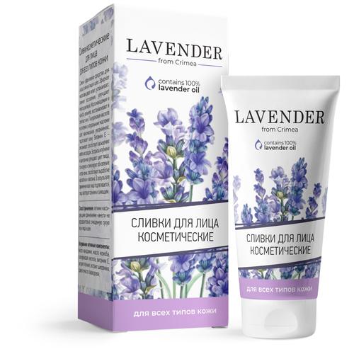 Фото - Крымская роза Lavender Сливки для лица для всех типов кожи, 50 мл крымская роза гель для умывания лаванда омолаживающий для всех типов кожи 150 мл