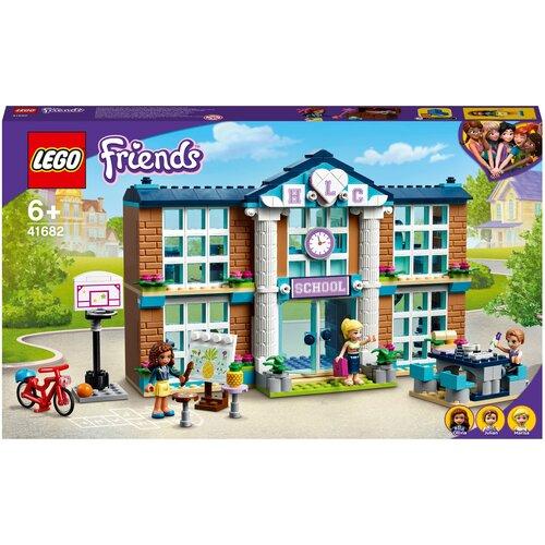 Конструктор LEGO Friends 41682 Школа Хартлейк Сити