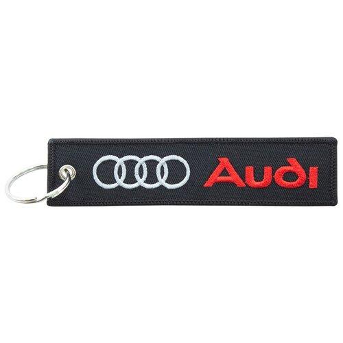 Брелок тканевый для ключей авто/мото Mashinokom, BMV028