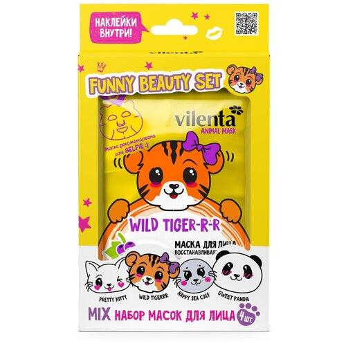 косметика для мамы vilenta подарочный набор beauty box forever 8 march Vilenta Подарочный набор Funny Beauty Set Wild Tiger (mix)