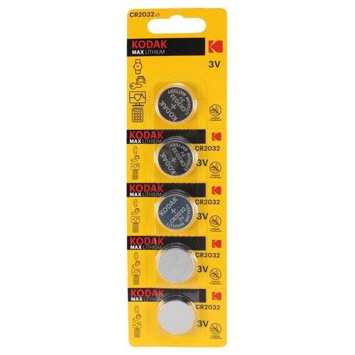 Фото - Батарейка Kodak Max Lithium CR2032, 5 шт. батарейка videx lithium cr2032 bl 5