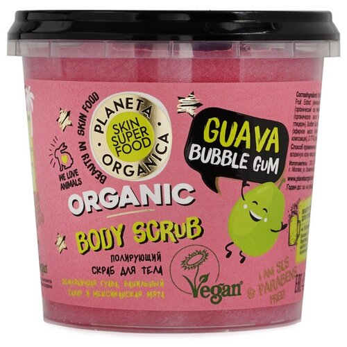 Planeta Organica Скраб для тела Skin super food Guava bubble gum, 485 мл недорого