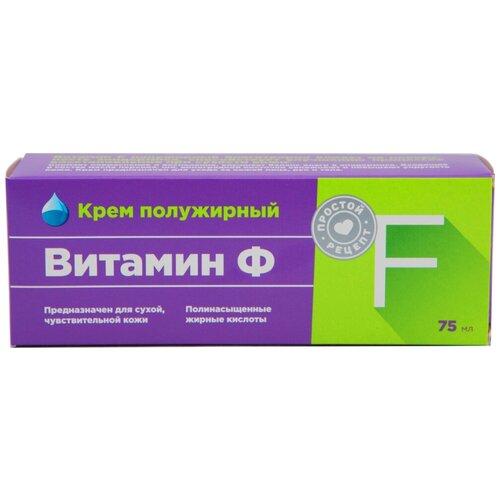 Крем для тела Простой рецепт Витамин Ф полужирный, 75 мл