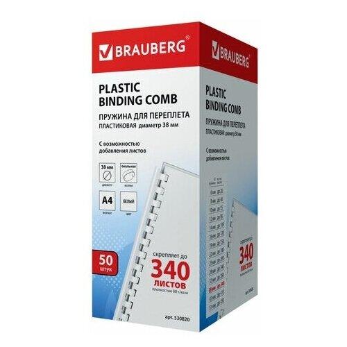 Фото - Пружина BRAUBERG пластиковая для переплета 38 мм 530820/530821 белый 50 шт. пружина brauberg для переплета 10 мм 530910 красный 100 шт
