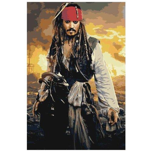 Картина по номерам Живопись по Номерам Пираты Карибского моря, 40x60 см пираты карибского моря