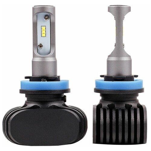 Лампа автомобильная светодиодная Vizant D5 цоколь H11 с чипом csp 2 шт.