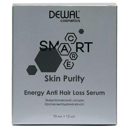 Купить Dewal Cosmetics SMART CARE Skin Purity Энергетический лосьон против выпадения волос, 10 мл, 12 шт.