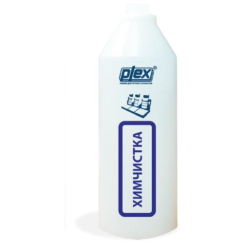 Бутылки и кружки Plex Бутылка пластиковая (ХИМЧИСТКА)