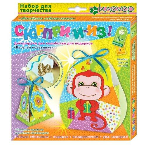 Купить Клеvер Набор для творчества Сюрприз Веселая обезьянка (АБ 41-555), Поделки и аппликации