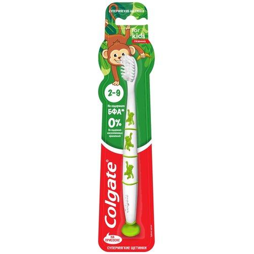 Зубная щетка Colgate For kids 2-9 лет, белый/зеленый, Гигиена полости рта  - купить со скидкой