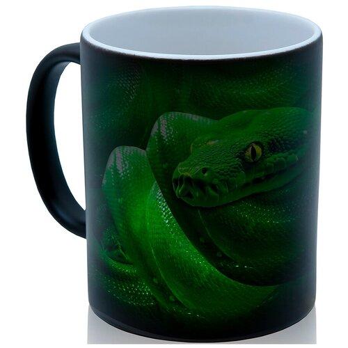 Кружка хамелеон Змей, недорогой подарок