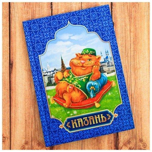 Ежедневник «Казань», 80 листов 3023692