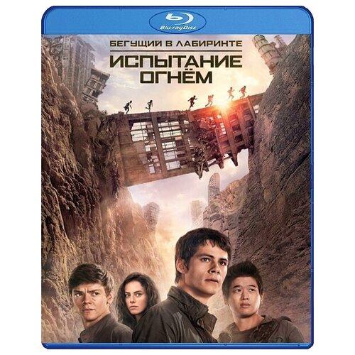 Бегущий в лабиринте: Испытание огнём (Blu-ray)