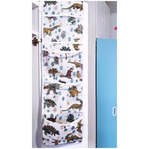 lili gaufrette болеро Органайзер Lili Dreams в шкафчик для детского сада подвесной макси, Динозавры