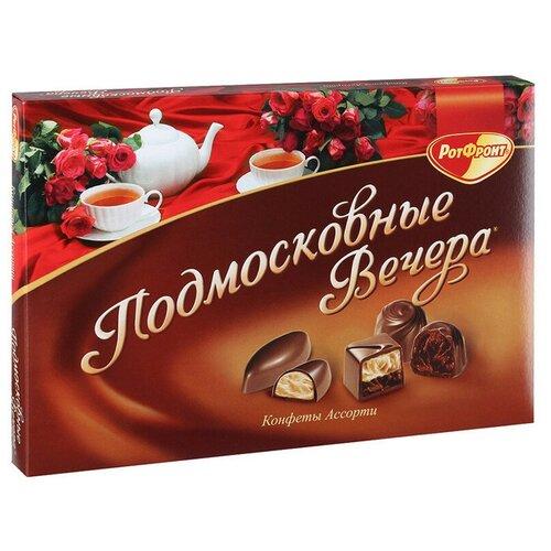 Набор конфет Ассорти Подмосковные вечера 200 г 2 шт.
