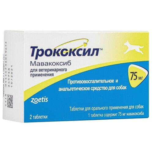 Zoetis Трококсил 75 мг, противовоспалительные таблетки для взрослых собак 2 таблетки