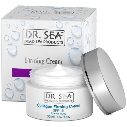 Фото - Dr. Sea Collagen Firming Cream SPF15 Крем для лица коллагеновый укрепляющий против морщин с минералами Мертвого моря, 50 мл крем dr sea anti wrinkle eye cream омолаживающий с витамином b5 и минералами мертвого моря для кожи вокруг глаз 50 мл