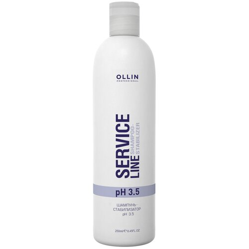 OLLIN Professional шампунь-стабилизатор Service Line pH 3.5, 250 мл ollin professional кондиционер для волос service line сonditioner stabilizer ph 3 5 250 мл