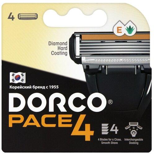 Сменные кассеты Dorco Pace 4, 4 шт.