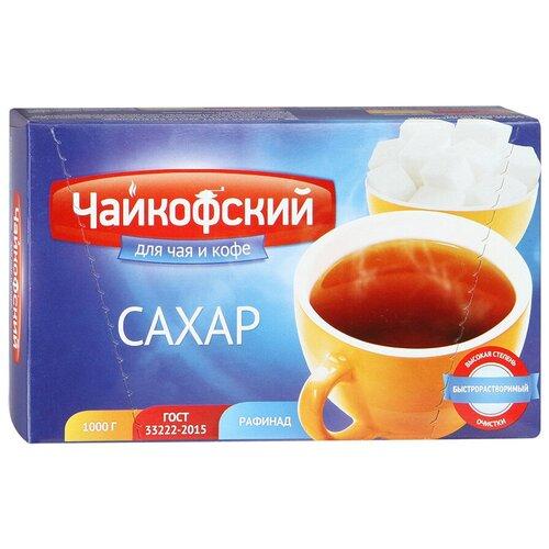 Сахар Чайкофский рафинад, 1 кг