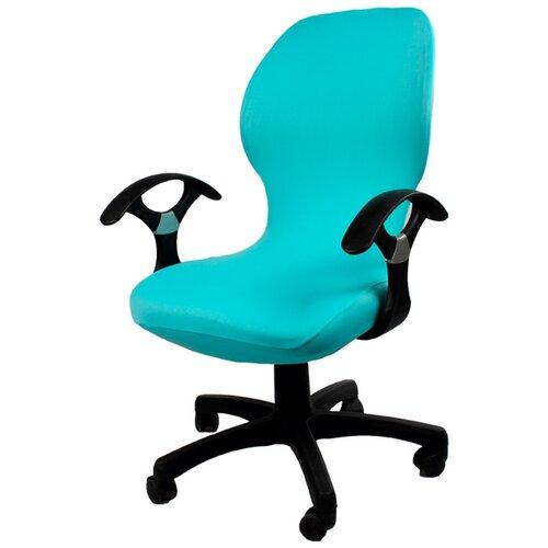 Чехол на компьютерное кресло ГЕЛЕОС 721, бирюзовый