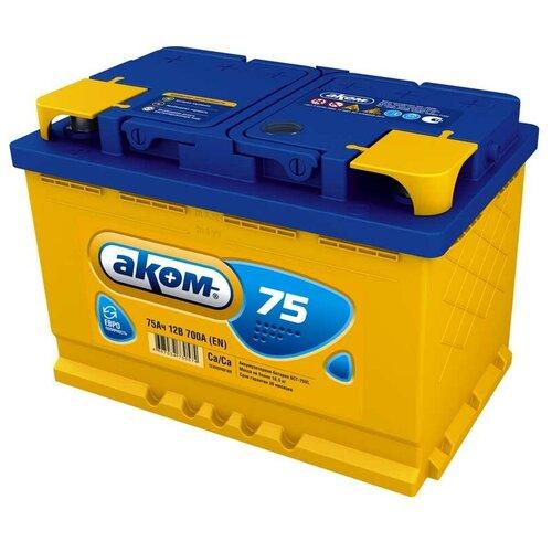 Автомобильный аккумулятор Аком 75Е