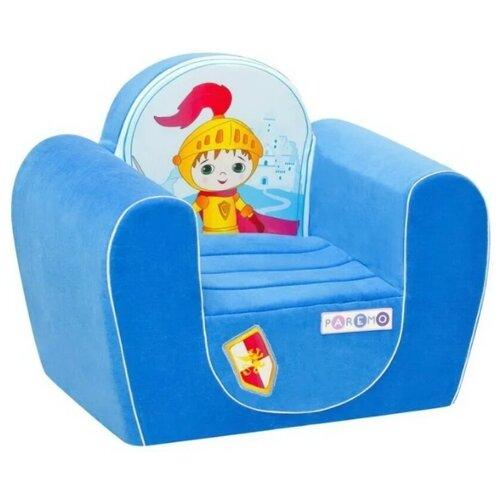 Кресло PAREMO детское PCR316 размер: 54х38 см, обивка: ткань, цвет: рыцарь