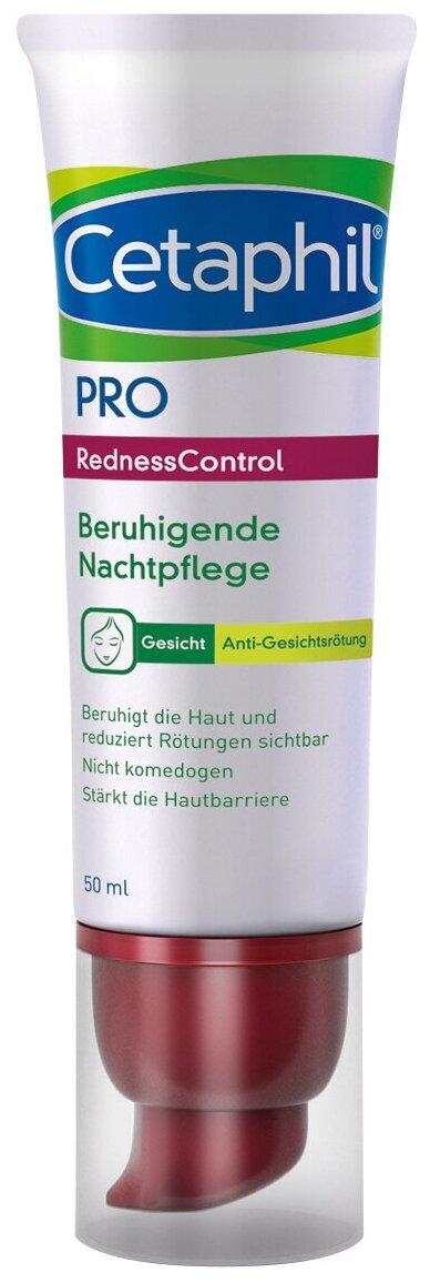 Cetaphil Pro Rosacea Prone Skin Night Moisturizing Cream Ночной увлажняющий восстанавливающий крем для лица — купить по выгодной цене на Яндекс.Маркете