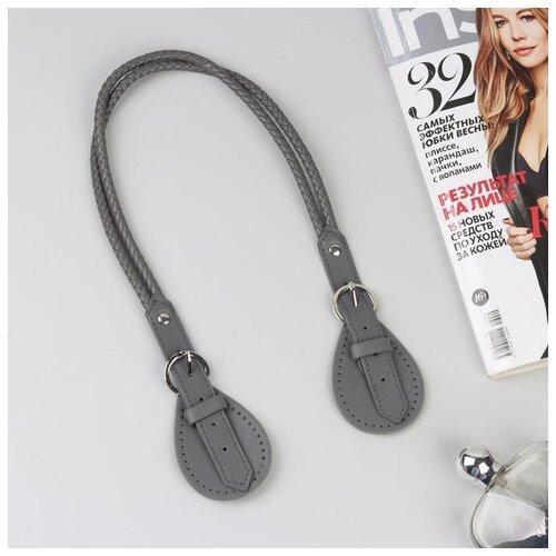 Ручка для сумки шнуры кожзам 1,8*60см с пришивными петлями 5,8см серый/серебро 5077545
