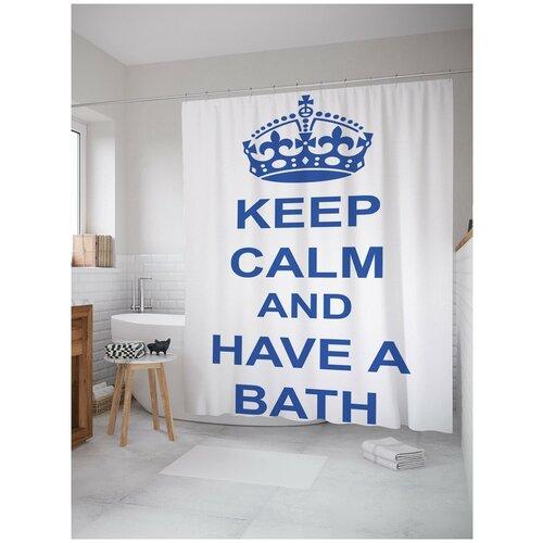 Фото - Штора для ванной JoyArty Успокойся и прими ванну 180х200 (sc-2701) штора для ванной joyarty подарки для семьи 180х200 sc 78656
