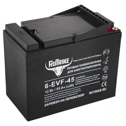 Аккумулятор для спецтехники Rutrike 6-EVF-45