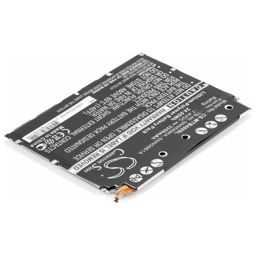Аккумулятор для планшетов Motorola XOOM
