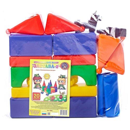 Фото - Кубики Строим вместе счастливое детство Застава-2 5252 кубики строим вместе счастливое детство набор 2 5253