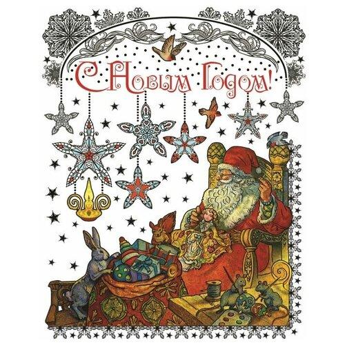 Фото - Наклейка Феникс Present Мастерская Деда Мороза 30 х 38 см наклейка феникс present морозный узор 54 x 21 см