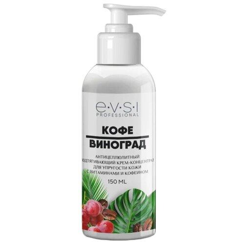 Купить EVSI крем - концентрат антицеллюлитный для упругости кожи Кофе и Виноград 150 мл