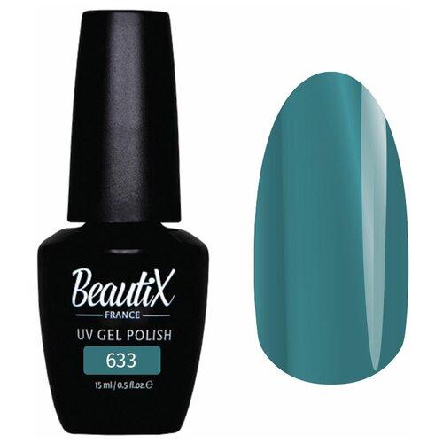 Гель-лак для ногтей Beautix First Impression, 15 мл, 633 гель лак beautix фруктовый поцелуй 15 мл оттенок 415
