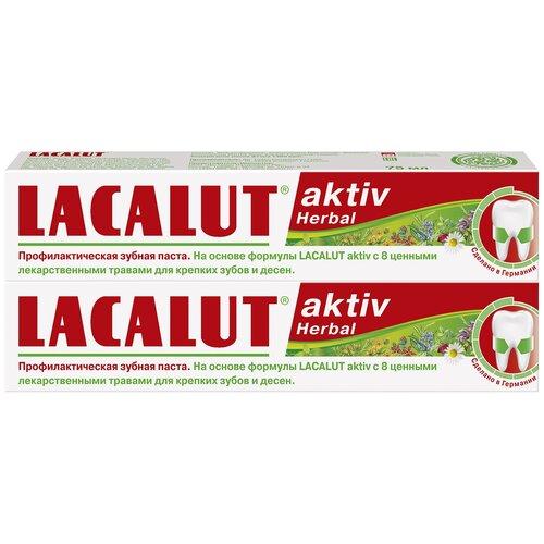 Купить Зубная паста Lacalut Aktiv Herbal, 75 мл, 2 шт.