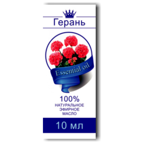 Эфирное масло Герань, 10 мл.