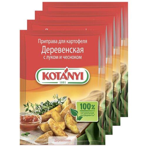 Приправа для картофеля Деревенская с луком и чесноком KOTANYI, пакет 20г (x4) приправа для чесночного соуса kotanyi пакет 13г x4