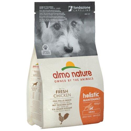 Сухой корм для собак Almo Nature Holistic, курица 400 г (для мелких пород) сухой корм для щенков almo nature holistic курица 12 кг для мелких пород