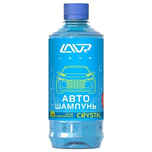 Автошампунь Ручной Lavr Crystal Super Concentrate 450мл (1:120-1:320) Lavr