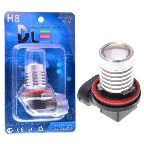 Светодиодная автомобильная лампа H8 - Cree - 5W (с линзой) (1 лампа в упаковке)